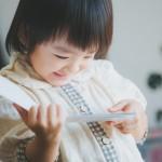 【ママ必見!】独断と偏見で選んだ子どもがお風呂に入りたくなる絵本Best5