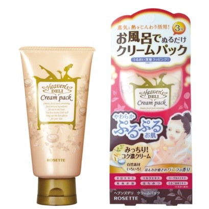 https://rosette.jp/products/detail.php?product_id=151