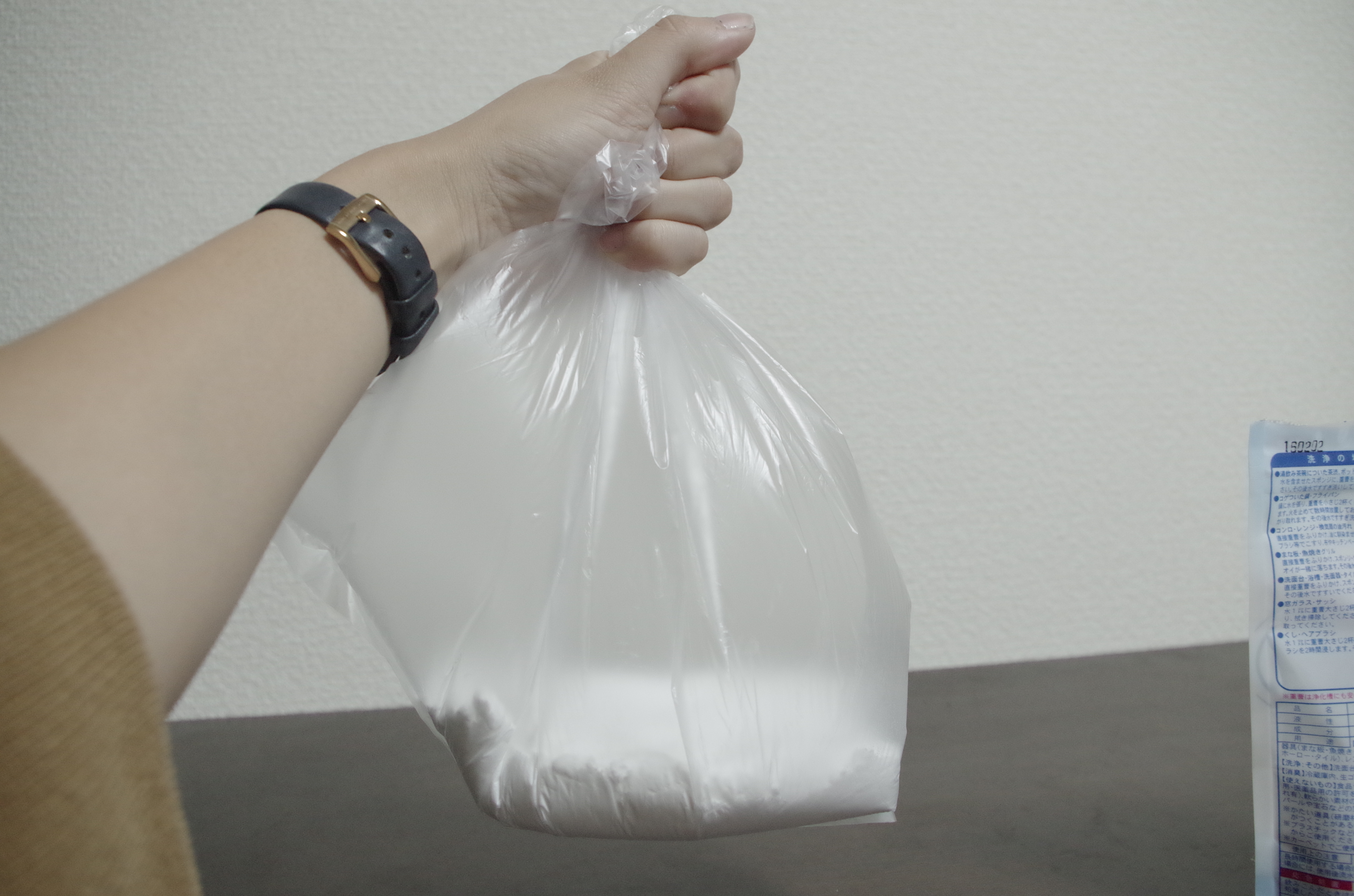 袋に入れられた材料