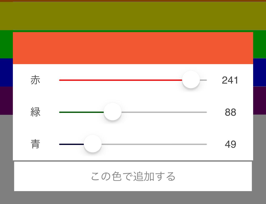 %e3%81%88