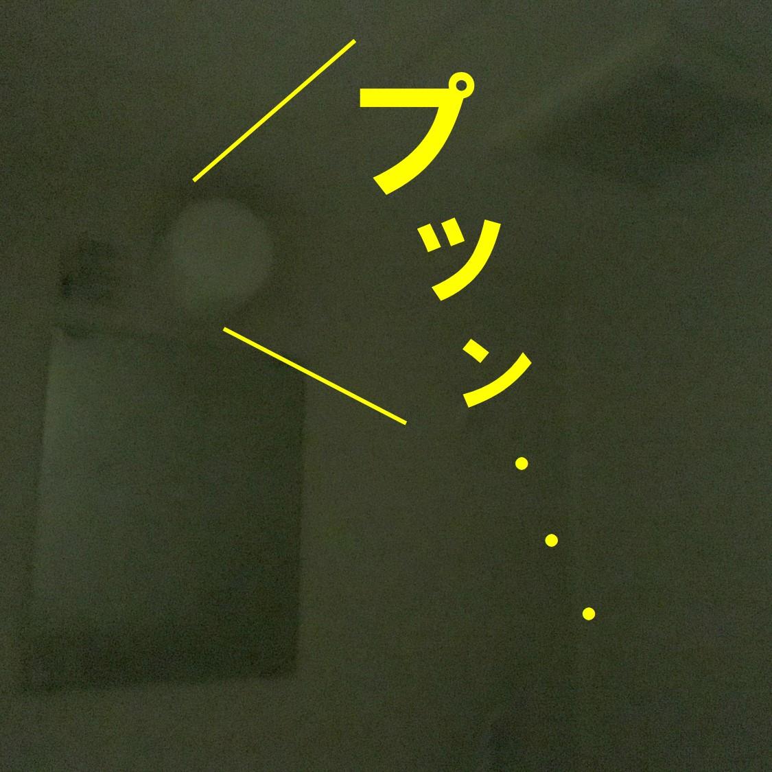 電気が消えた