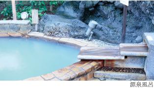 出典:前野原温泉 さやの湯処