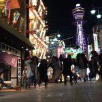 テルマエロマエみたいな世界にタイムスリップ?! in 大阪