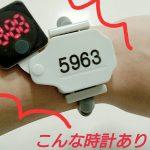 【温泉好きにはたまらない!】たった300円の腕時計、「♨WATCH」を愛用しています。