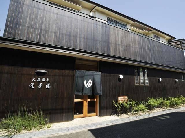 兵庫県尼崎市蓬莱湯外観