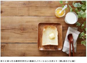 記事紹介画像