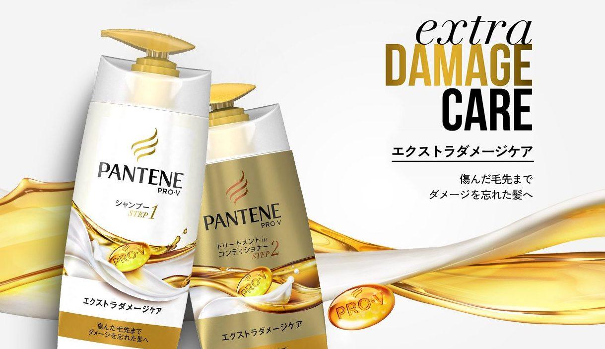 http://pantene.jp/ja-jp/product/extra-damage-conditioner