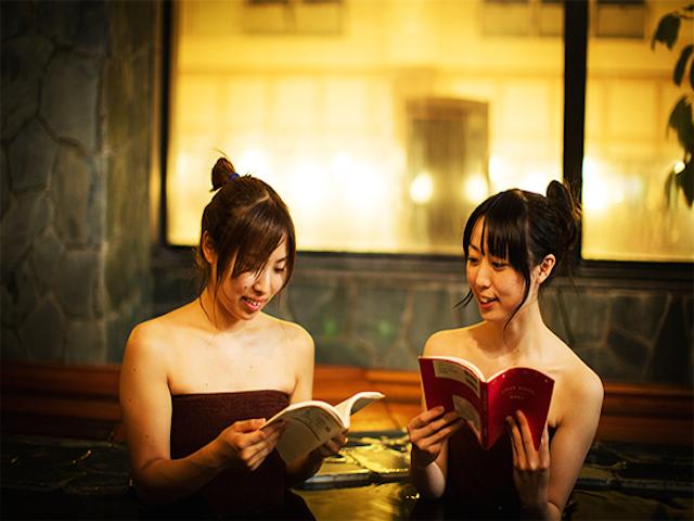 本の持ち込み