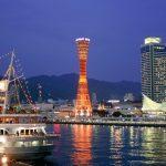【優雅なバスタイム】神戸のオシャレ銭湯に行ってみない?