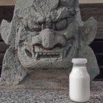 【あのクレオパトラも!?】牛乳はお風呂でもすごかった!!