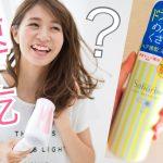 【噂の時短コスメ】「髪の速乾スプレー」は本当に速く乾くのか!? 買って試してみた!!