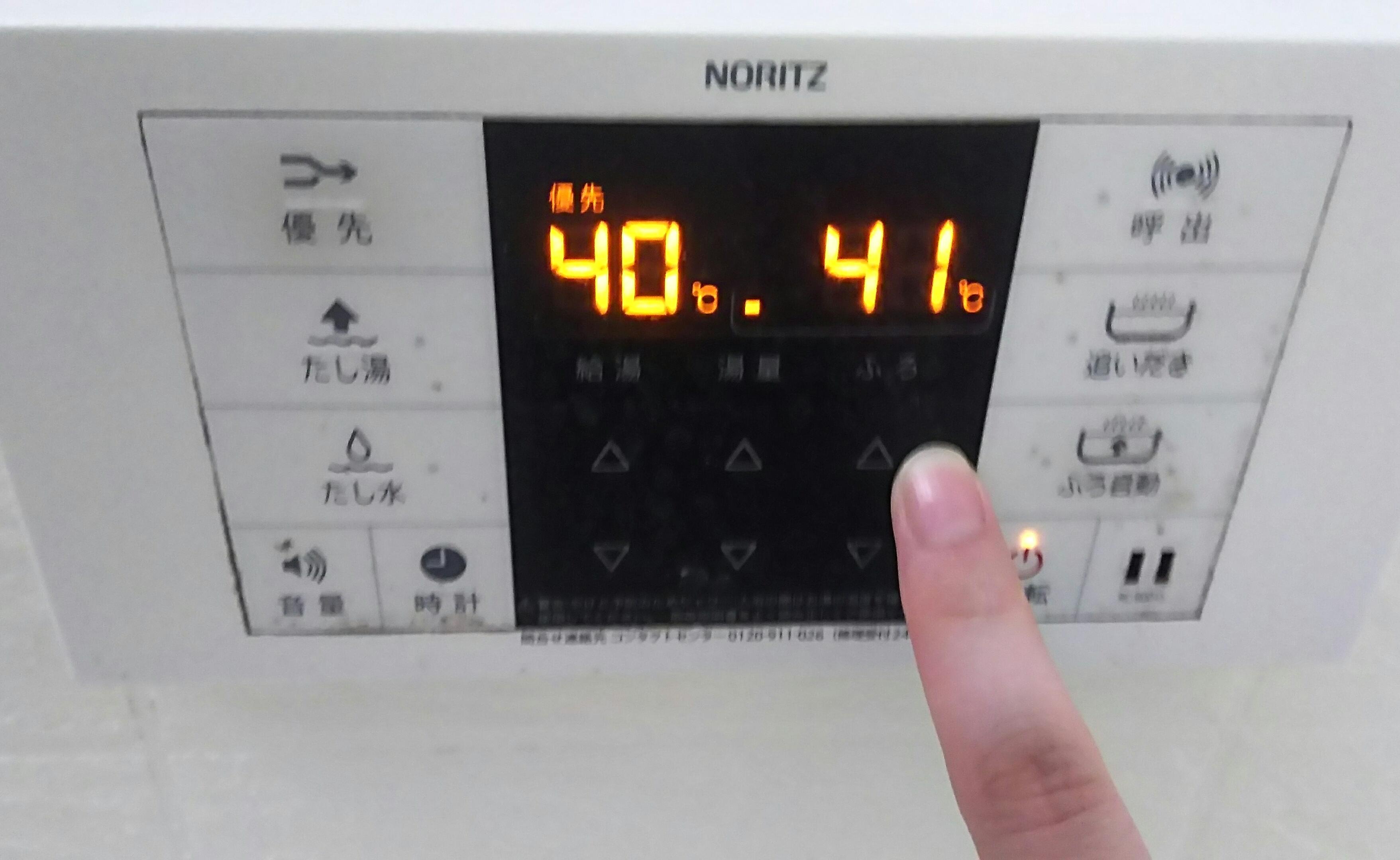 おふろを41度に設定する写真