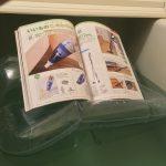 【公式サイトのテンションにも注目】「お風呂に浮くブックスタンドぷっかぁ~」を1ヵ月間使ってみた!