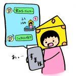 【ちーづ厳選】「お風呂入ってくる」を伝えるLINEスタンプ