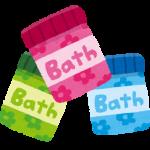 【貰ったけど使わない・・・】入浴剤の違った使い道とは・・・?