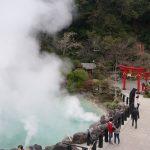 【新常識?!】神秘的で美しい観賞用温泉の実態に迫る