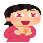 【LUSHユーザー必見!】意外と知られていないお得な情報☆