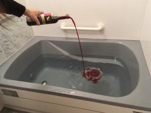 ワイン投入!