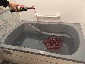 ワイン投入②