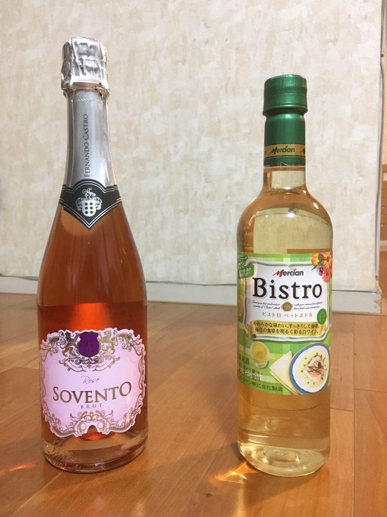 白ワインとスパークリングロゼ