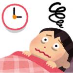 【夜ぐっすり眠りたいあなたへ】入浴方法で睡眠が変わる!?