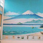 これであなたも銭湯ツウ!?富士山の絵の謎に迫る!