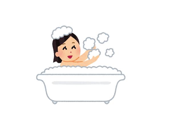 剤 入浴 泡 風呂