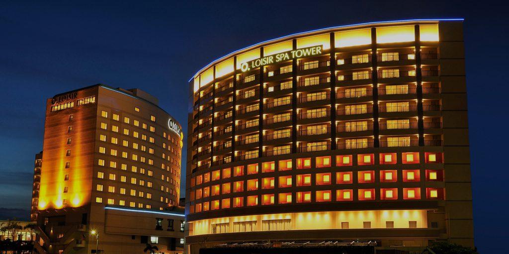 ロワジールホテルスパタワーの外観