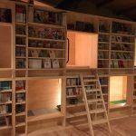 【神戸の中心から20分】湊山温泉2階に有料図書館「喫泉」がオープン!さっそく泊まってみた【楽園】