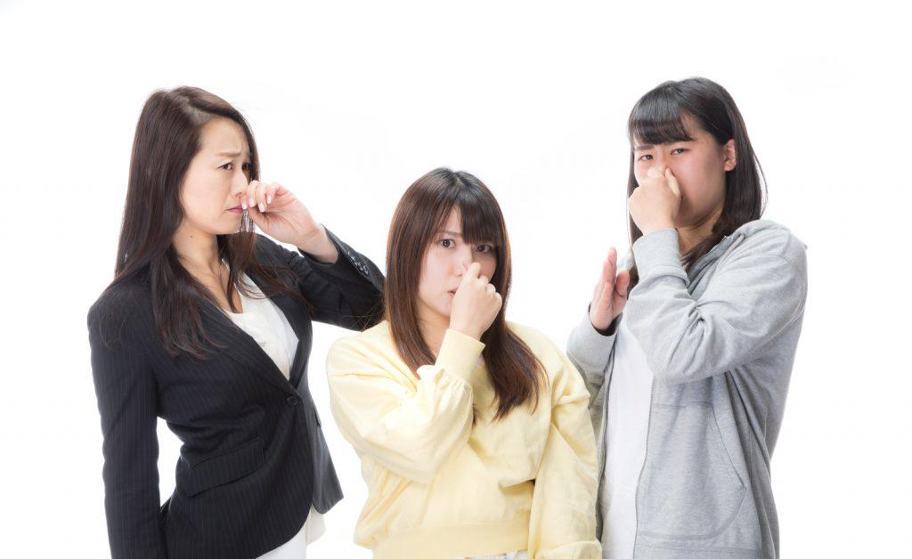 臭いを嫌がる女性達