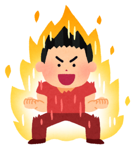 やる気に燃える男性