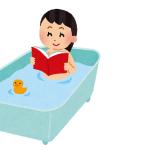 【長風呂さん必見!?】お風呂持ち込みグッズ!