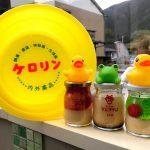 【日本三名泉】下呂温泉に行ってきた!ー後編ー