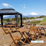 富士の麓にあるハーブ園で作っている無農薬のバスハーブを紹介します。