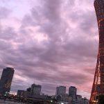 神戸にある『温泉利用型健康増進施設』に行ってみた!