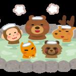 「○○と一緒に温泉に入ろう!?」動物温泉スポットご紹介
