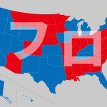 浴槽にしたいアメリカの州ランキング