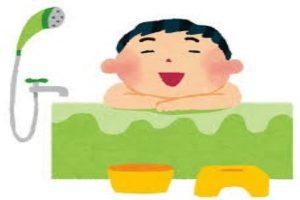 入浴中のイラスト