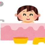そもそもお風呂ってなんで入った方がいいの? 実は知らないお風呂効果とその方法を教えちゃいます!