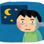 【寝不足の皆様へ】睡眠に効く入浴剤を試してみた結果…