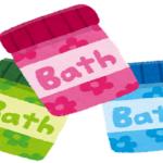 【入浴剤を入れないお風呂は損だらけ?!】入浴剤の効果教えちゃいます!