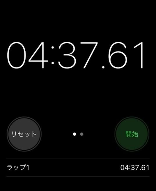 4分37秒