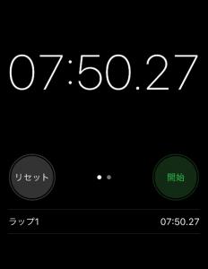 7分50秒