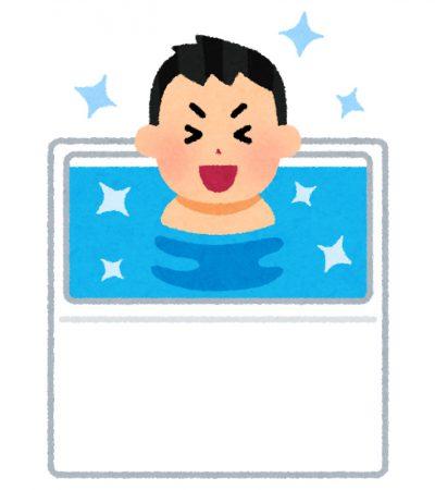 水風呂 男性