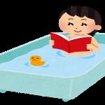 【お風呂から出られない!?】お風呂で読書「浴読」がはかどるアイデア&アイテムをご紹介!