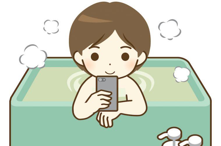 お風呂 授業